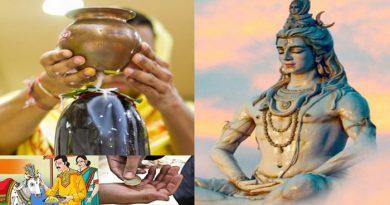 12 अगस्त सावन के अंतिम सोमवार हर शिव भक्त को करना चाहिए ये 5 काम
