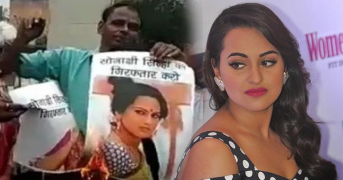 Image result for सोनाक्षी सिन्हा गिरफ्तार