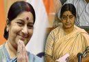 Video: सुषमा स्वराज की वो एतिहासिक स्पीच जिसे हर भारतीय को सुनना चाहिए