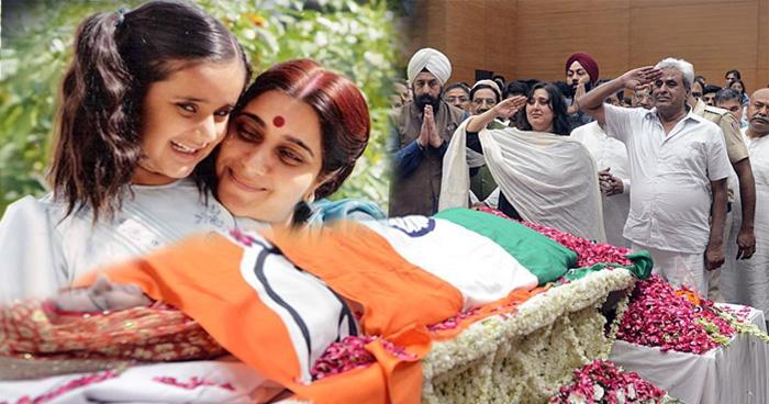 सुषमा स्वराज की अकेली संतान है बांसुरी, जानिए क्या काम करती हैं उनकी बेटी