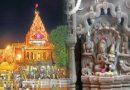 साल में एक बार ही खुलते हैं इस मंदिर के कपट, पूजा के दौरान नागराज भी होते हैं उपस्थित