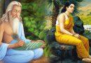 रामायाण का ज्ञान: अहंकार होने की वजह से आ जाती है पति-पत्नी के रिश्ते में दरार