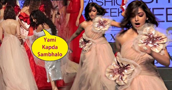 Photo of Video: लैक्मे फैशन वीक में यामी गौतम की ड्रेस ने दिया धोखा, रैम्प पर गिरते-गिरते बचीं कई बार