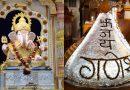गणपति बप्पा के इस अनोखे भक्त ने चढ़ाया उन्हें 151 किलो का मावे से बना लड्डू