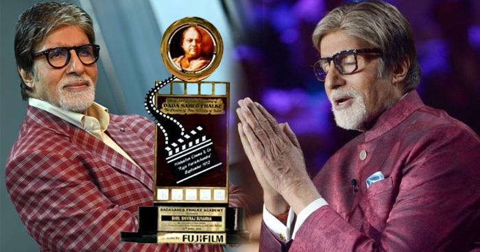 भारतीय सिनेमा के सबसे बड़े सम्मान के लिए चुने जाने पर बिग-बी हुए भावुक, इंडस्ट्री ने दी बधाई