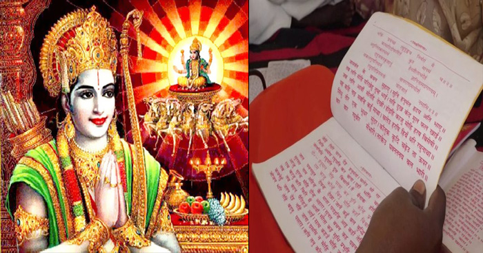 Photo of धन प्राप्ति और कर्ज मुक्ति के लिए पढ़ें आदित्य हृदय स्तोत्र (Aditya Hridaya Stotra in Hindi)
