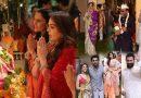 अंबानी की गणेश चतुर्थी Photos: देखे कैसे नीता अंबानी ने की पूजा, बॉलीवुड सितारों की उमड़ी भीड़