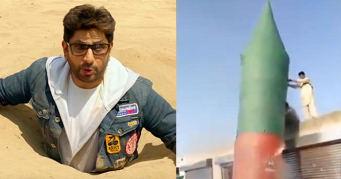 अरशद वारसी ने शेयर किया पाकिस्तान के रॉकेट लॉन्च का वीडियो, देखकर हंसी रोक नहीं पाएंगे आप