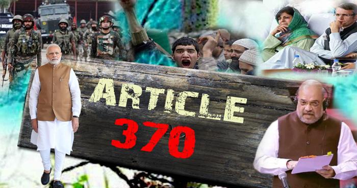 जम्मू-कश्मीर में धारा 370 हटने का पूरा हुआ 1 महीना, BJP ने 9 मिनट में बताई 370 की कहानी