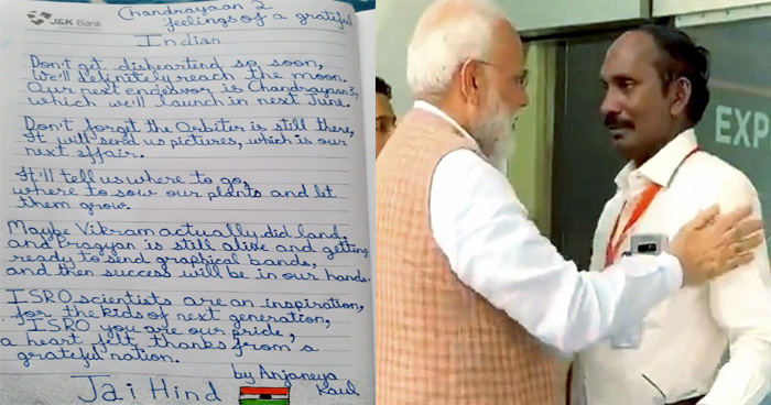 10 साल के बच्चे ने ISRO को पत्र के जरिए कही हैरान करने वाली बात, जो किसी बड़े ने भी नहीं सोचा