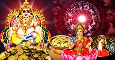 पूरे 70 साल बाद इस दिवाली धन के देवता कुबेर होने जा रहे हैं मेहरबान, लुटाएंगे इन 5 राशियों पर खजाना