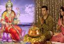 पति-पत्नी हर शुक्रवार मिलकर करे ये काम, माँ लक्ष्मी की कृपा से पैसो को लेकर भाग्य पलटेगा