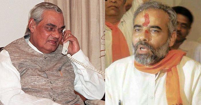 नरेंद्र मोदी को शमशान घाट में आया था अटल बिहारी वाजपेयी का फोन, मिली ऐसी खबर कि बदल गई जिंदगी