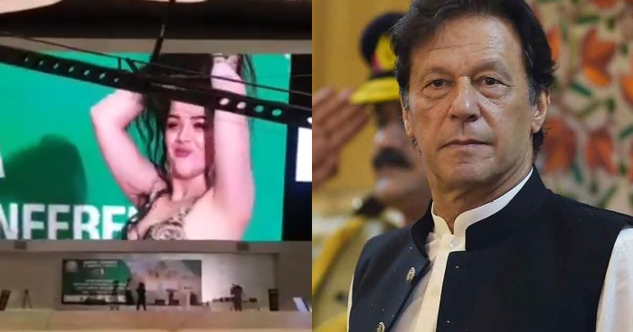खोखली अर्थव्यवस्था सुधारने के लिए अब 'बेली डांसिंग' का सहारा ले रहा पाकिस्तान, Video वायरल