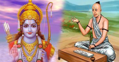 Ram Shalaka