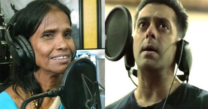 रानू मंडल ने गाया सलमान की फिल्म का ये सुपरहिट गाना, सोशल मीडिया पर एक बार फिर चला जादू