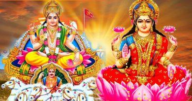 इस विधि से करे माँ लक्ष्मी और सूर्यदेव की एक साथ पूजा, गरीबी का मुंह कभी नहीं देखोगे
