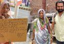 नेपाल की जेल में बंद महेंद्र को उसकी मां से मिलवाएंगे ये नौजवान, छुड़ाने की कीमत है इतनी की ..