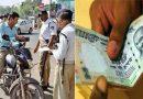 सिर्फ 100 रुपए में भी भर सकते हैं हजारों का चालान, बस आजमाना होगा ये तरीका