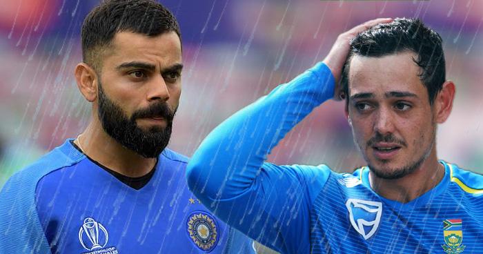 IND vs SA: मैच रद्द होने पर BCCI पर फूटा फैंस का गुस्सा, लगाया ये गंभीर आरोप