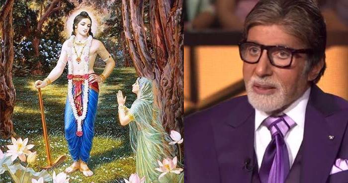 कौन बनेगा करोड़पति में पूछा गया 25 लाख का सवाल, क्या आप जानते हैं श्री कृष्ण की भाभी कौन थीं?