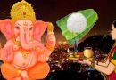 दिवाली पर जरूर करे गणेशजी का ये ख़ास उपाय, चमक उठेंगे किस्मत के तारें, बन जाओगे धनवान