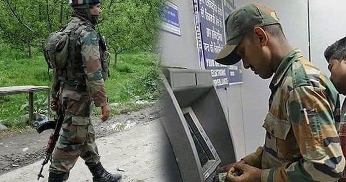 Photo of हर रोज ATM से सिर्फ 100 रुपये निकालता है ये जवान, वजह जानकर आप भी हो जाएंगे इमोशनल