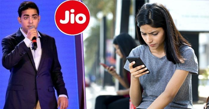 अंबानी ने फिर दिया JIO यूज़र्स को नया फरमान, कहा- 'अब इन लोगों को....'