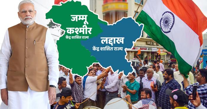 Photo of आज से जम्मू-कश्मीर और लद्दाख बन जाएंगे केंद्र शासित प्रदेश, 10 प्वाइंट में जानिए अब क्या होगा