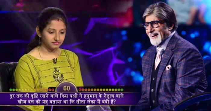Photo of KBC में अमिताभ बच्चन ने पूछा रामायण से जुड़ा बहुत ही कठिन सवाल, 90% लोगों को नहीं पता होगा सही जवाब