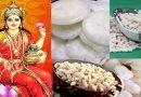 तो इस वजह से दिवाली पर मां लक्ष्मी को चढ़ाया जाता है खील-बताशे का प्रसाद