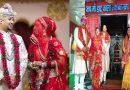 कैबिनेट मंत्री की बहू बनते ही बदला मोहिना सिंह का लुक, सामने आई शादी के बाद की पहली तस्वीर
