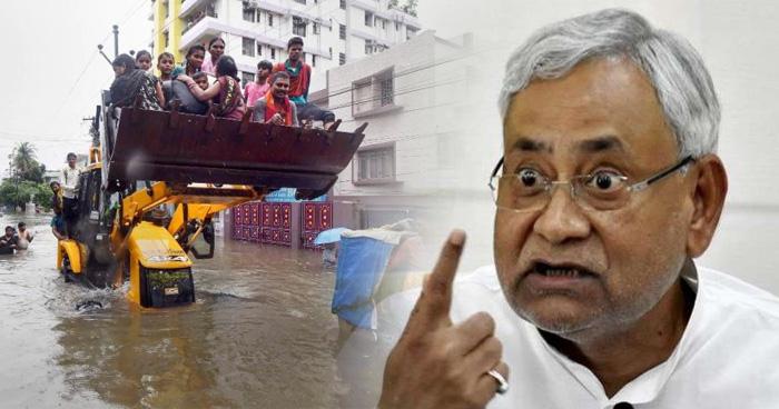 Video: पटना में बाढ़ के सवाल पर तमतमाए नीतीश कुमार, कह दी इतनी बड़ी बात