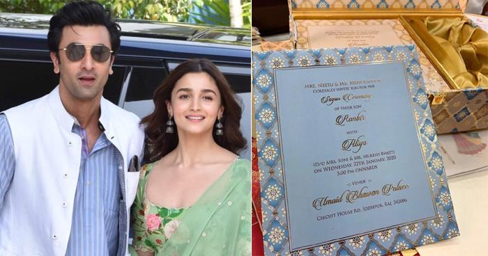 वारयल हुआ रणबीर और आलिया की शादी का वेडिंग कार्ड, क्या सच में होने वाली है 22 जनवरी को शादी?