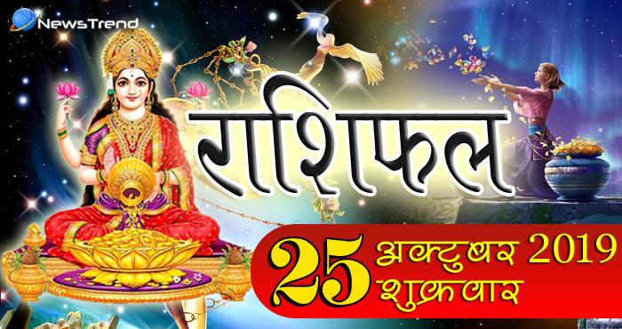 धनतेरस के दिन बन रहा है सिद्धि योग, माँ लक्ष्मी की कृपा से इन 7 राशियों की चमक जाएगी किस्मत