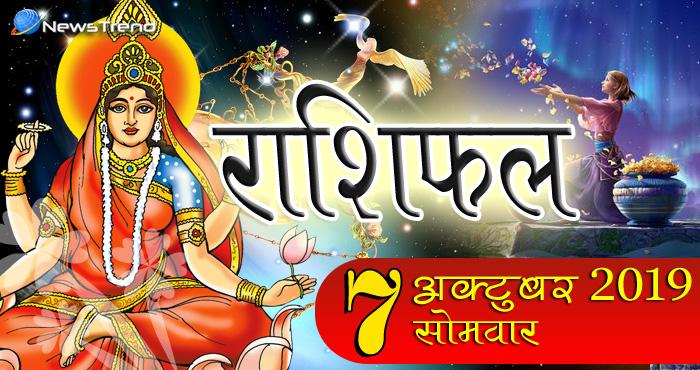 नवरात्रि के आखिरी दिन इन 7 राशियो को आशीर्वाद देंगी मां सिद्धिदात्री, मिलेगा भाग्य का प्रबल साथ