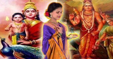 कामयाबी और संतान सुख पाने के लिए आज जरूर करें भगवान स्कन्द देव की पूजा