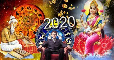 2020 में बदल जायेगी इन 5 राशियों की किस्मत, मिलेंगे वो सभी ऐशो आराम जिसकी केवल की थी कल्पना