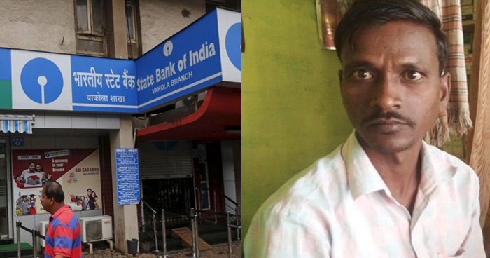 Photo of 6 महीने से बैंक अकाउंट में अपने आप आ रहे थे पैसे, पहले लगा मोदीजी भिजवा रहे हैं, लेकिन फिर..