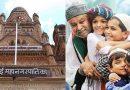 ईद-ए-मिलाद जुलुस के लिए मुस्लिम समुदाय को मुंबई BMC हर साल देगा 2 करोड़ रुपए