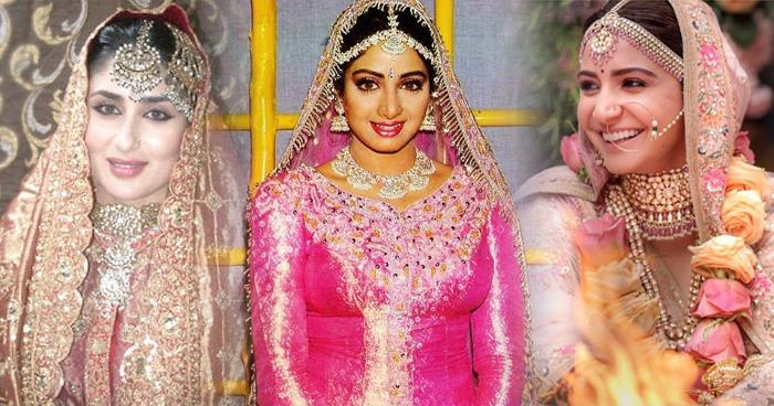 शादी के दिन चांद का टुकड़ा लग रही थी ये अभिनेत्रियां, देखें बॉलीवुड की 11 सबसे खूबसूरत दुल्हन