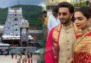 शादी की पहली सालगिरह मनाने तिरुपति बालाजी निकले रणवीर-दीपिका, Video वायरल