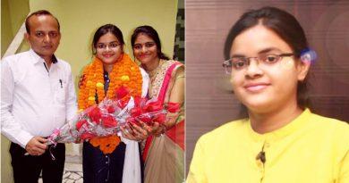 पिता की चाहत थी आईएएस बनना पर नहीं बन पाए, फिर बेटी ने आईएएस बन कर पूरा किया अपने पिता का सपना