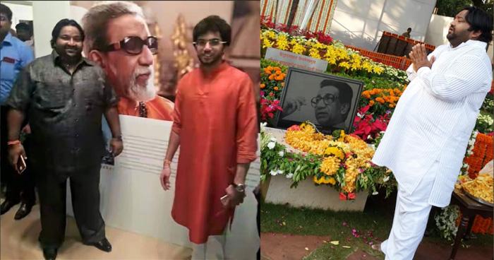 'जो राम का नहीं, वो...' यह बोलकर कांग्रेस-एनसीपी के साथ आने के बाद शिवसैनिक ने दिया इस्तीफा