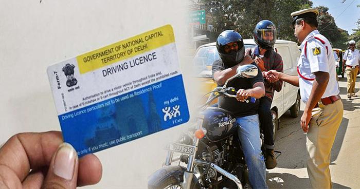 Photo of बदल गया है पूरे देश में ड्राइविंग लाइसेंस और RC के ये नियम, इस तरह करिए अपडेट
