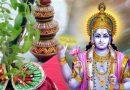तुलसी ने दिया था भगवान विष्णु को पत्थर बनने का श्राप, जानें श्राप से जुड़ी पूरी कथा