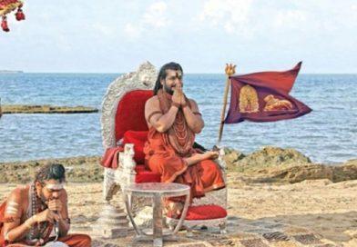 अलग देश,अलग झंडा और इस तरह नित्यानंद ने बसाया खुद का 'हिंदू राष्ट्र',नाम है कैलासा