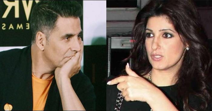 अक्षय कुमार की इस बात पर आज तक नाराज है उनकी पत्नी ट्विंकल खन्ना, कारण जानकर हैरान हो जाएंगे आप