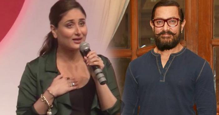 Photo of करीना कपूर का हैरान कर देने वाला खुलासा, कहा- आमिर की फिल्म में काम पाने के लिए मुझे..