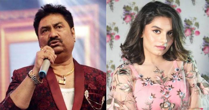 Photo of अपनी बेटी के साथ ही गाना नहीं चाहते 90 के दशक के ये फेमस सिंगर कुमार सानू, खुद बताया कारण